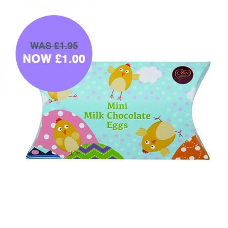 Mini Eggs Pillow Pack
