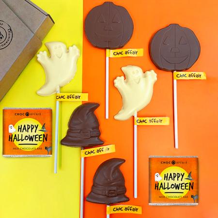 Halloween Chocolate Treat Box